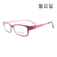 Tr90 glasses memory eyeglasses frame myopia eyes box full box frame male Women 1099