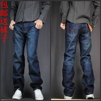 Socks non-mainstream trousers male all-match loose straight jeans plus size available