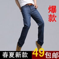 Socks 2013 spring and summer trousers the trend of male fashion male slim straight jeans
