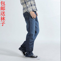 2013 summer new arrival male straight jeans casual plus size water wash lowing pants