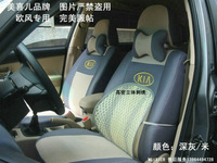 Europe style KIA special seating customize kia spectra rio special car seat covers four seasons seat cover