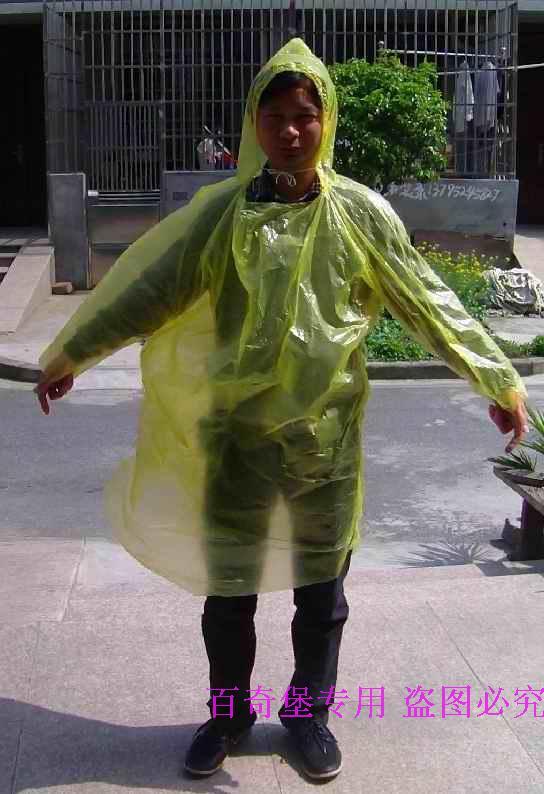 pullover con cappuccio corda impermeabile monouso usa e getta poncho impermeabile 43 4(China (Mainland))