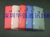 Express Ship Multi Colors 100pcs/lot newest Tpu gel case s line for Nokia Lumia 625 Tpu gel case s line design