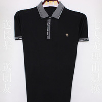 Wolsey male quinquagenarian T-shirt mulberry silk male t-shirt 2013 short-sleeve