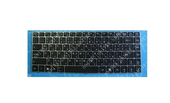 MSI MSI CR420 CR400 Arabic black with silver frame keyboard