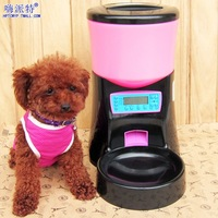 Free Shipping Water dispenser battery automatic pet feeder pet dog automatic feeding saidsgroupsdirector feeder  water bottle