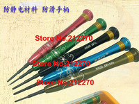5 in 1 Screwdriver Repair Tools for iphone 5 4S/4G/3G/3GS and For Blackberry Retail Box Wholesale Free DHL EMS