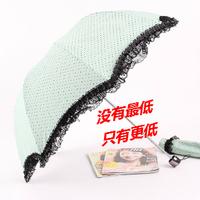 Free Shipping Structurein apollo ruffle sun protection umbrella sun umbrella anti-uv folding