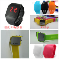 Plastic led watch fashion electronic watch led lovers table jelly table mirror table