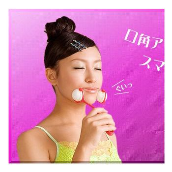 Smile up spherical multi-effect face massage wheel massage device health care 100