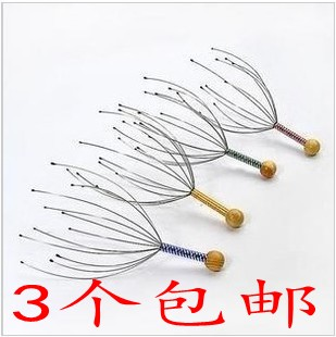 Free shipping Steel wire head massage device scalp massage acupoint device 3