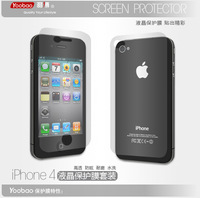 Yoobao Matte LCD Screen Protector Protective Film For Apple iPhone 4 iPhone 4S  with Retail Package