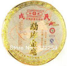 [DIDA TEA] Golden Buds * 2009 yr Yunnan Premium Mengku Rongshi Pu-erh Pu'er Puer Tea Cake 150g Ripe Shu Puerh Mini Cake