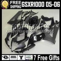 7gifts Fairing For SUZUKI K5 GSXR 1000 Flat gloss black 05-06 Q41 GSXR1000 GSX-R1000 518 Body GSX R1000 all black 2005 2006