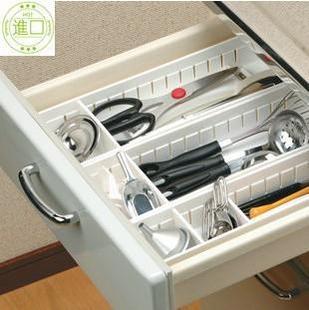 Gaveta partições de armazenamento utensílios de cozinha faca de plástico e garfo caixa de plástico de acabamento treliça(China (Mainland))