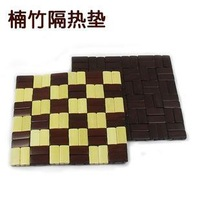 Bamboo disc pads heat insulation pad fashion tableware waterproof bamboo mat plate bowl pad dining table mat coasters table mat