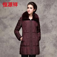 NEW 2013 female medium-long large rex rabbit hair fur collar down coat solid color winter slim high quality