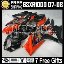 popular gsxr1000 fairing