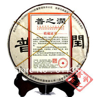 Premium  Puerh Tea,357g Puer, Ripe Pu'er,Tea,slimming tea Free Shipping