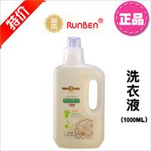 popular detergent plants