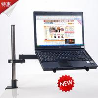 Lounged hmy desktop notebook mount portable laptop bracket computer cooling rack b3