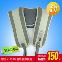Free shipping Ly-803d heated neck and shoulder massage device neck and shoulder massage cape