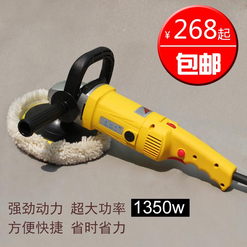 Platinum car professional beauty high speed polishing machine grinding machine floor stone waxing machine(China (Mainland))