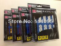 Free Shipping ! Hot SALE ! D1  Racing 7075 Aluminum M12x1.5 Wheel rim lug nut open end Purple / Black