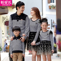 Fashion autumn family 2103 long-sleeve mother and child clothes for mother and daughter of three set family set autumn family
