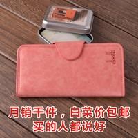 Wallets Wallet female long design leather lovers wallet women's hasp wallet