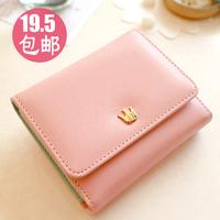 Wallets Short design wallet female 2013 women's wallet color block small wallet card holder
