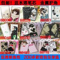 Wallets Cross stitch wallet male female lovers long design
