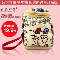 Wallets Yunnan national bag mobile phone coin purse portable canvas bag multifunctional 2013 women's