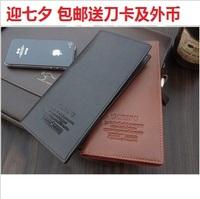Wallets Male long design genuine leather wallet cowhide wallet clutch wallet