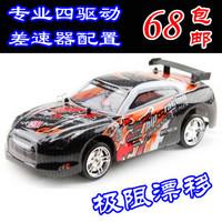 Four-wheel drive drift car remote control car remote control automobile race charge toy car boy gift