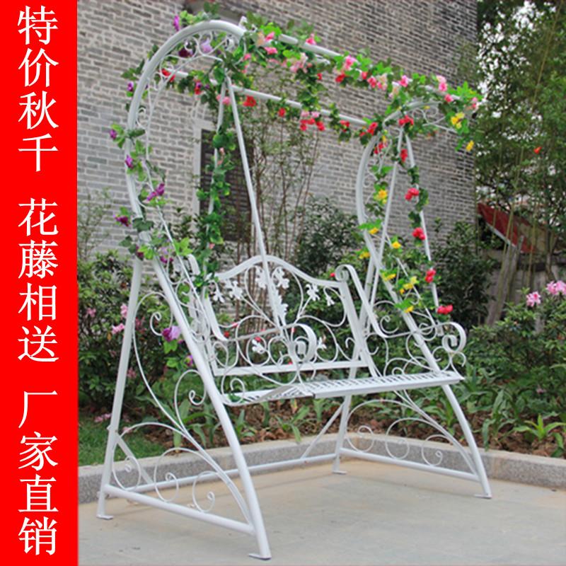 Llbring hierro silla del ocio mecedora balc n silla - Sillas colgantes del techo ...