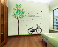 Bicycle bedroom wall stickers ofhead background painting wall painting romantic wall stickers wall stickers
