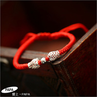 Papa 925 silver red string bracelet cutout lucky fish