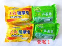 10 4 95g mild soap shanghai sulfur soap aloe vera soap