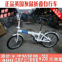 20 ningjing squirrel folding bicycle road bike student car v single car high-carbon white