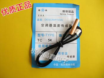 High quality 5k air conditioner outdoor unit temperature sensor copper head tube sensor puick