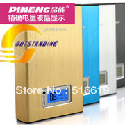 Free shipping PN-910 Mobile power supply ipad3 Mobile phone charging treasure 11200 ma An external battery