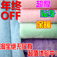 Flannel thickening autumn and winter blanket sierran blanket bed sheets  150*200cm Free shipping