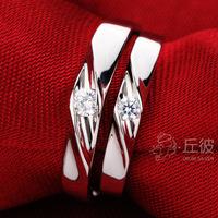Free Shipping Platinum Ring Lovers Ring Wedding Engagement Ring