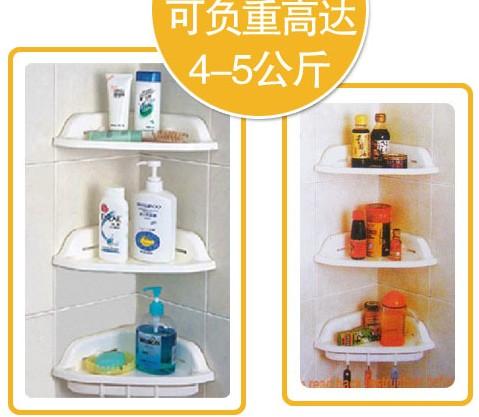 Online kopen wholesale zuig badkamer plank uit china zuig badkamer plank groothandel - Plank keuken opslag ...