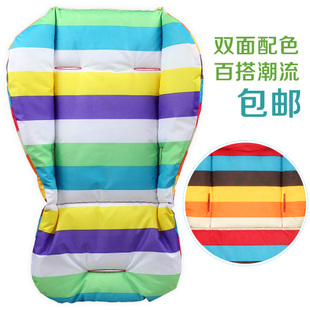 2013 new produst Double faced baby stroller mat baby car cotton pad seat thickening buggiest bb car umbrella mat(China (Mainland))