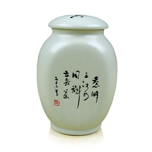 Cerâmica caddy chá latas seladas Tieguanyin chá caddy chá verde caddy lurngmern caddy chá(China (Mainland))