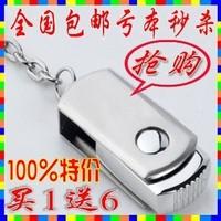 Usb flash drive 16g stainless steel usb flash drive 16g usb flash drive 6