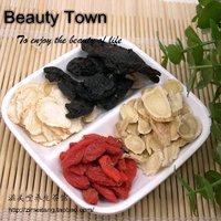 Lose Weight Tea Exteriority tea sealwort boxthorn american ginseng exteriority health tea 29g 10 bags Free shipping
