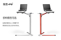Up-7 laptop desk bed computer desk notebook mount aluminum floor mount